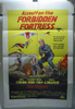 Sky Riders Original 1 Sheet Movie Poster