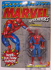 Marvel Super Heroes Figure