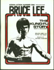 Bruce Lee: The Kung Fu Story (Screen Action Number One)